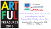 Artful Treasures 2018 | Niagara Pumphouse